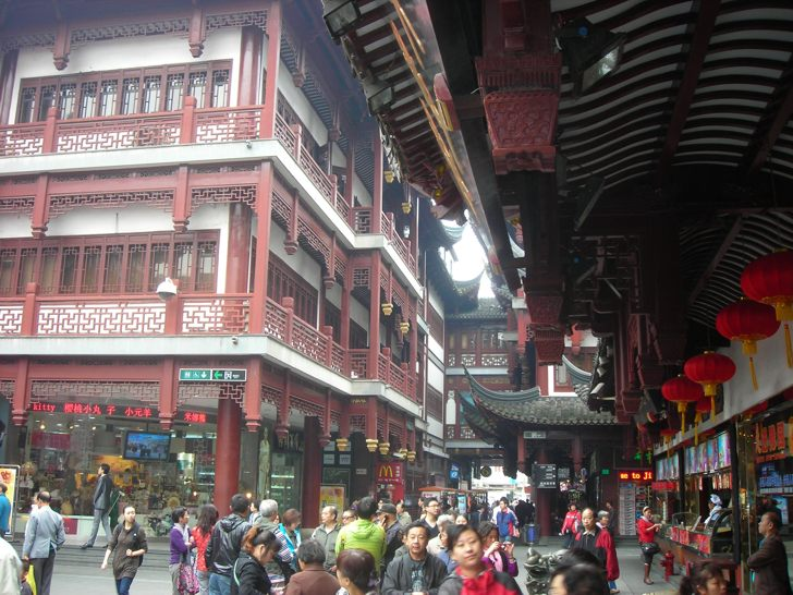 Old City of Shanghai