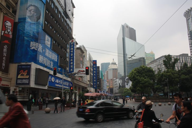 Nanjing-Road Intersection